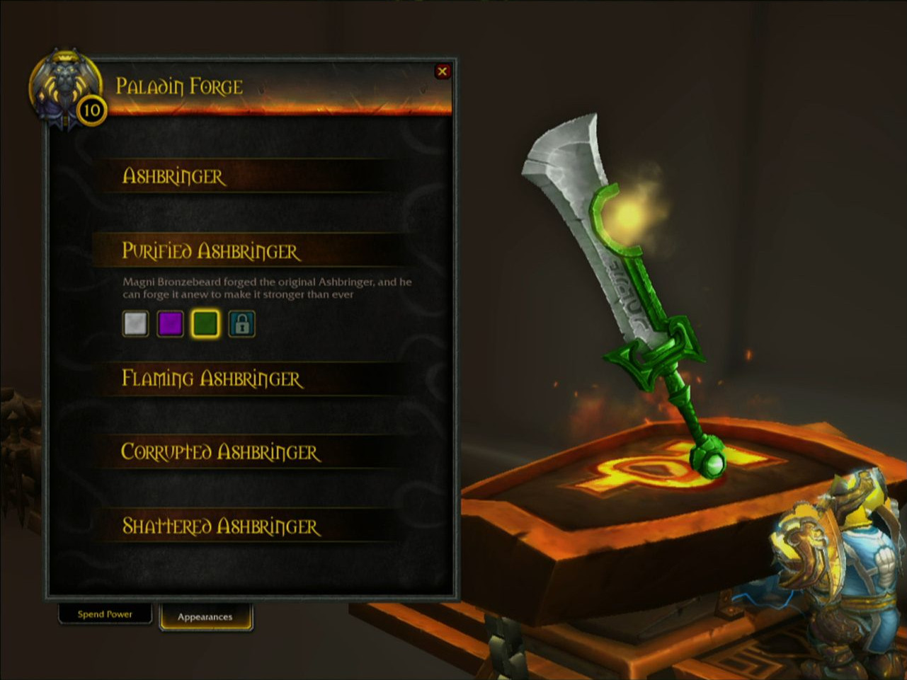 wow how to change artifact weapon