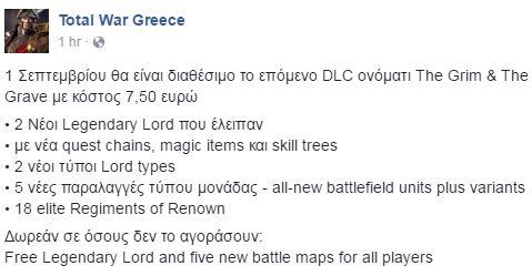 Total War: Warhammer New DLC Leaked